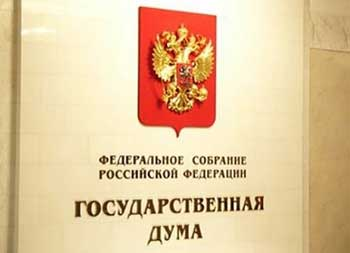 Льготы пенсионерам москвы в 2017