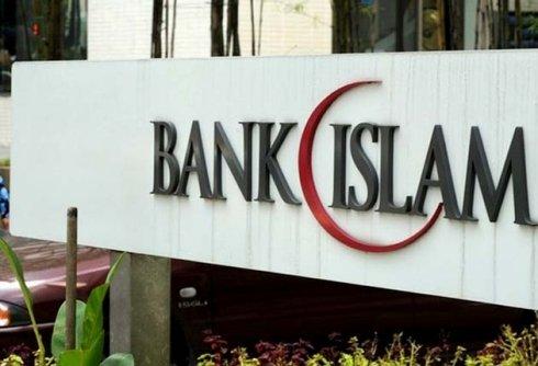 ЦБрассматривает возможность внедрения страховых услуг позаконам исламских финансов