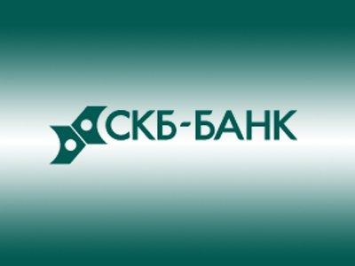 скб банк скачать приложение - фото 9