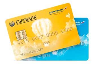 Альфа банк на карту сбербанка